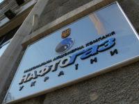 """""""Нафтогаз"""" предложи на """"Газпром"""" допълнение към договора за доставка на газ"""