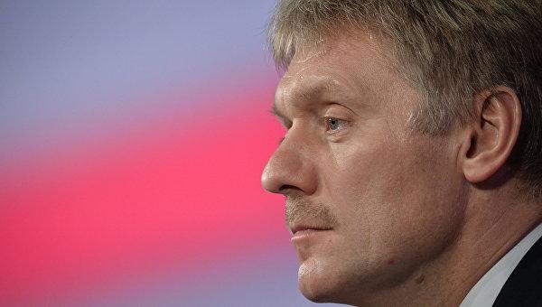Песков: За ЕС настъпват турбулентни времена