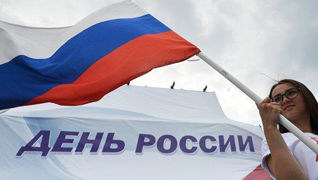 """Плакат """"Русия. Представете си света без нея"""" се появи в Ню Йорк"""