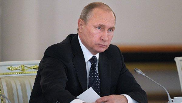 Путин: Русия ще продължи участието си в инициативата за борба с ядрения тероризъм