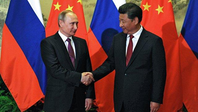 Русия и Китай сключиха десетки споразумения за сътрудничество