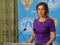 Руското външно министерство обясни поканата на Турция на заседанието на ОЧИС