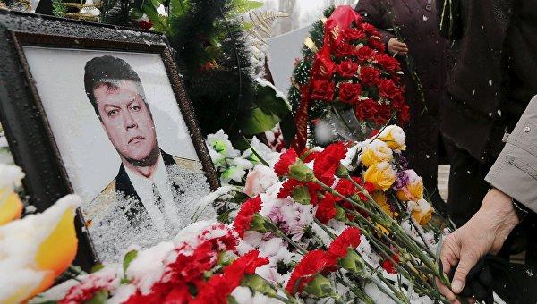 Убиецът на пилота на сваления от турски изтребител Су-24 може да лежи до 8 години