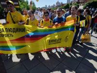 Украинската полиция отказа да защитава гей парада в Киев