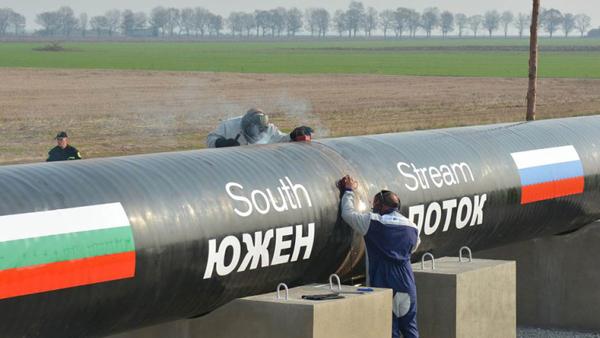 """Русия не се сърди на България заради спирането на """"Южен поток"""""""