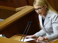 Юлия Тимошенко призна, че иска да унищожи Русия