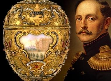 170 години от рождението на великия ювелир Фаберже