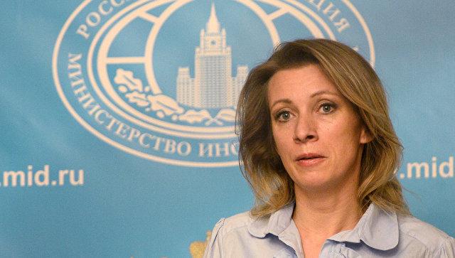 """МВнР на РФ: Опитът да се """"демонизира"""" Русия отвлича вниманието от деструктивната роля на НАТО"""