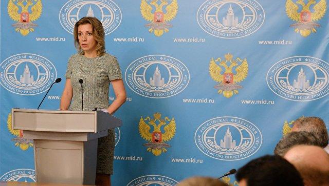 Москва е предложила на НАТО редица конкретни стъпки за укрепване на доверието