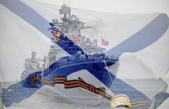 Русия отбелязва Деня на Военноморския флот