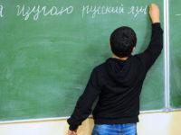 Пушков: Руският ще стане втори чужд език в Египет след английския