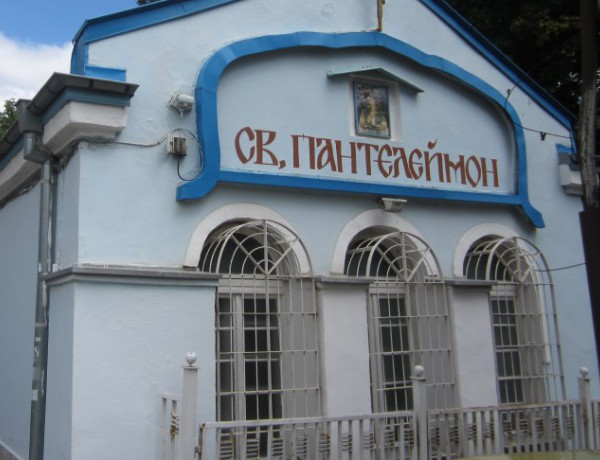 """""""Свети Пантелеймон"""" – църквата на прокудените белогвардейци"""