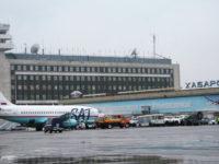 Американски самолет, извършващ наблюдателен полет над Русия, кацна извънредно в Хабаровск