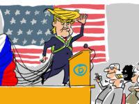 Как Тръмп стана агент на Путин
