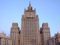 МВнР на Русия: Опитите за дестабилизиране на ситуацията в Крим са обречени на провал