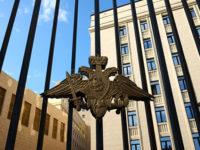 Руската армия прие на въоръжение лазерно оръжие