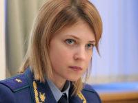 Поклонская: Украинските власти всячески се опитват да всеят смут в Крим