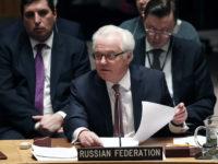 Чуркин: Назначаването на източноевропеец на поста генерален секретар на ООН е приоритет за Русия