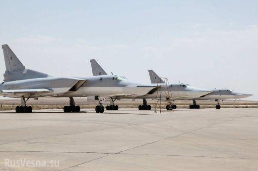 Лоши новини за ДАЕШ: Руски бомбардировачи Ту-22М3 кацнаха в Иран, Каспийската флотилия излезе в открито море (ВИДЕО)