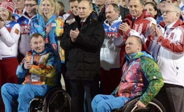 Русия организира вътрешна параолимпиада