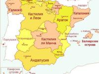Каталония ще се стреми към добри отношения с Русия при излизане от Испания