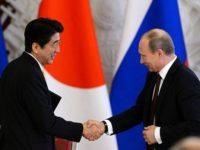 Япония с нов много важен министерски портфейл заради Москва