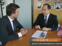 """Евродепутатът от ГЕРБ Андрей Ковачев към руски журналист: """"Изключвай камерата! Казах да я изключиш!"""" (видео)"""
