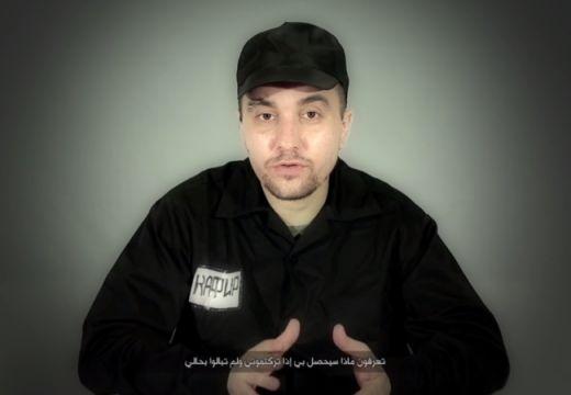 ИДИЛ пусна видео с пленен руски разузнавач
