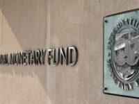 МВФ съобщи за подобряване на състоянието на руската икономика