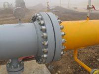 """Участието на Русия в газовия хъб """"Балкан"""" зависи от гаранциите и количествата газ"""