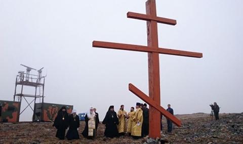 Руският патриарх се моли край границата със САЩ