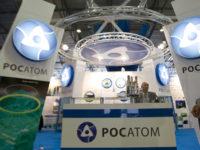 """Стенд Госкорпорации """"Росатом"""" на уральской международной выставке """"ИННОПРОМ-2010""""."""