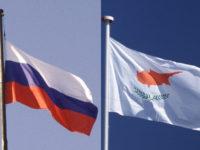Кипър настоява за падане на визите между ЕС и Русия