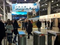 Московски фонд ще финансира българо-руски предприятия