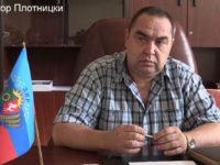 Предотвратиха държавен преврат в Украйна