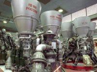 Русия ще достави на САЩ ракетни двигателя