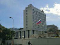 Терористи пак обстрелват с миномети посолството на Русия в Дамаск