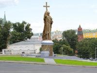 Порошенко реагира на откриването на паметника на княз Владимир в Москва