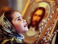 Православието като враг