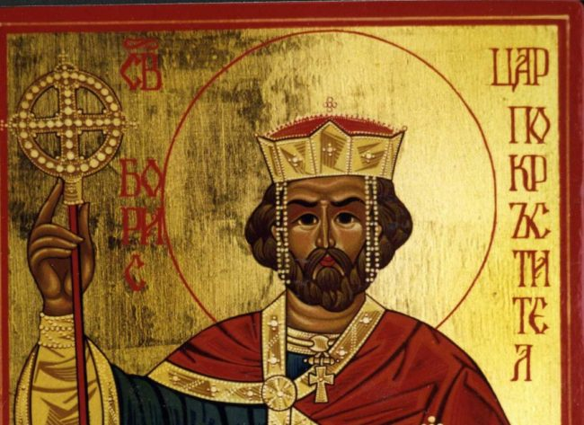 ЕС се готви да ограничи и забрани православието