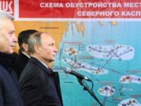 Путин пусна в експлоатация гигантско нефтено находище в Каспийско море