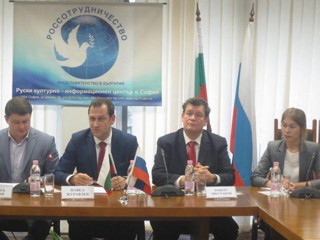 Водещи руски ВУЗове канят български студенти