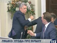 Бой между украински депутати