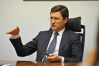 Стана известно условието за присъединяването на РФ към ОПЕК