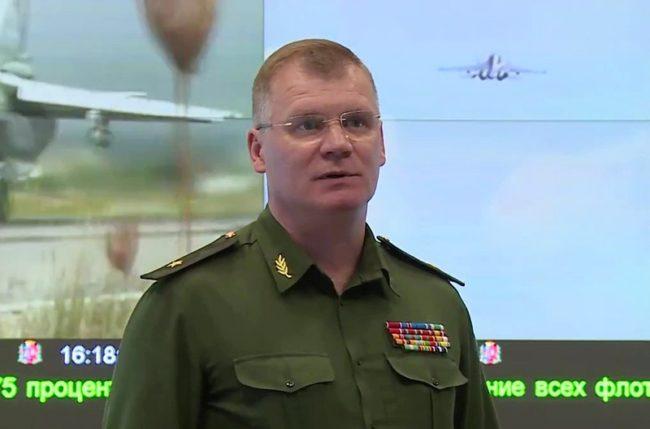 Руски военни откриха доказателства за използването на химически оръжия в Алепо