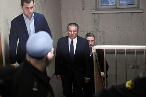 Руският министър на икономическото развитие Алексей Улюкаев в Басманния съд в Москва. Снимка: Максим Блинов / РИА Новости