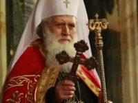 Извънредно обръщение на Св.Синод: Приемем ли още бежанци, България ще изчезне!