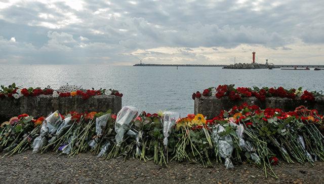 Снимка: РИА Новости