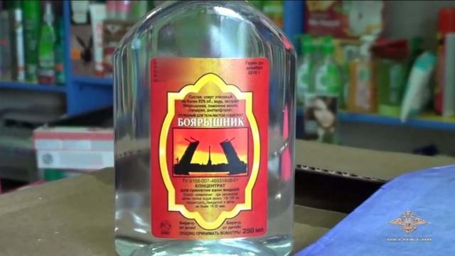 Русия забрани продажбата на продукти с алкохолно съдържание над 25%