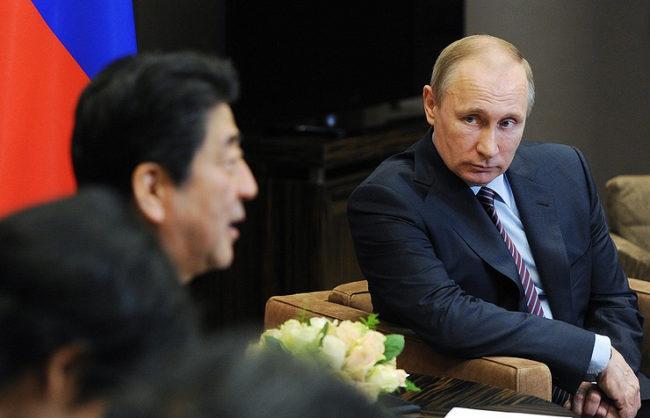 САЩ изрази недоволството си от организацията на посещението на Путин в Япония